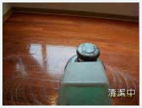 海島型木質地板清潔清洗中