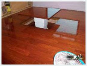 海島型木質地板清潔上臘後(風乾中)