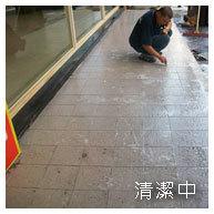 磁磚地板清洗中-使用機器進行全面刷洗中