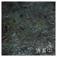 底部泥沙硬塊等以水溶解並加以沖洗