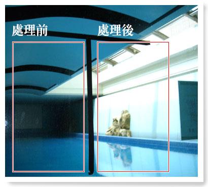 游泳池玻璃清潔服務