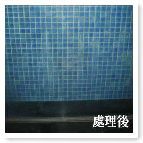 室內游泳池玻璃-清潔處理後