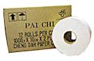 百吉大捲筒衛生紙(1000g)